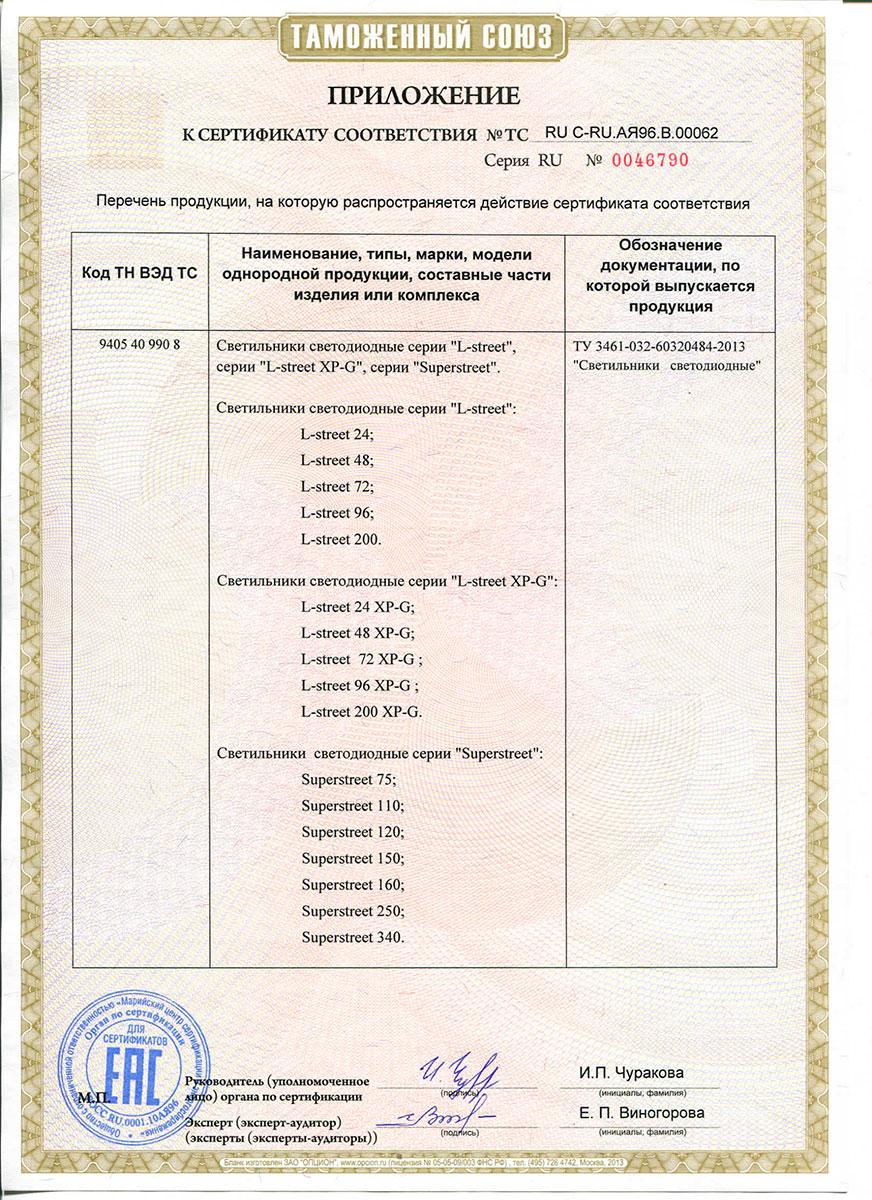 rinnai 257 rmf инструкция