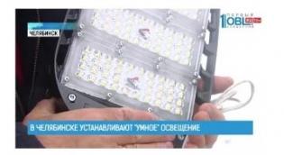 Светодиодные прожекторы, купить в Перми